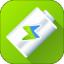 充电有奖 v1.0.0 安卓版