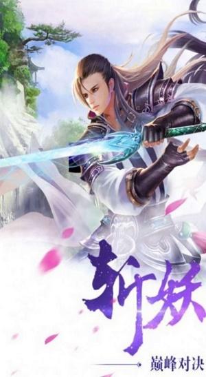 刀剑封神传