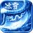 超变冰雪三职业传奇 v1.3.121 安卓版