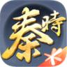 秦时明月世界1.21.899 v1.21.899 安卓版