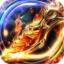 火龙传奇5二合一版 v5.4.1 安卓版