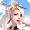 上仙灵剑诀 v1.3.4 安卓版