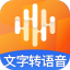 多言文字转语音助手 v1.0.0 安卓版