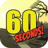 60秒避难所生存 v1.4 安卓版