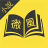 微风小说 v1.0 安卓版