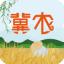 冀农 v1.0.6 安卓版