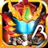 铠甲勇士格斗无双 v1.2.0 安卓版