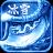 冰雪耀世毒神 v5.4.2 安卓版