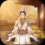 鬼谷修仙 v6.4.1 安卓版