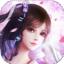 战玲珑之轩辕武道 v2.4.5 安卓版