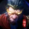 侠隐风云地藏养龙寺 v2.0 安卓版