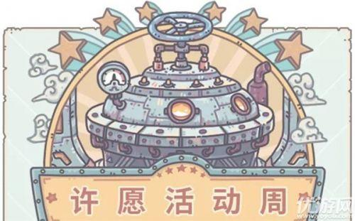 最强蜗牛五一密令大全 最强蜗牛五一礼包码