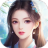 仙道至尊 v1.0.1 安卓版