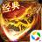 传世霸业双元神版 v1.7.143 安卓版