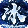 欢娱冰雪三职业之龙城霸业传奇 v4.77 安卓版