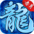 赤月龙城冰雪传奇 v1.0.0 安卓版