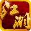 全民剑侠 v7.0 安卓版