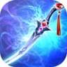 霸者大陆元素新篇章 v1.0.24 安卓版