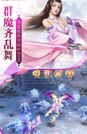 轩辕仙侠录双修版