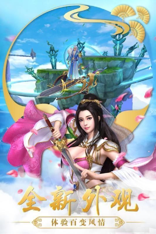 美人江湖成人双修版