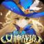 猎魔远征之女神战境官网版 V2.0.0 安卓版