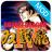 双截龙4内购版 V1.1 安卓版