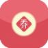 商券 V1.2.6 安卓版