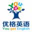 优格英语 V4.3.9.149796 安卓版