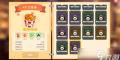《摩尔庄园手游》kfc全家桶食谱配方介绍 kfc全家桶食谱制作方法教程_摩尔庄园手游