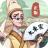 欢乐大东家游戏 V1.0 安卓版