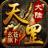 玄苍传奇战神版 V1.1.0 安卓版