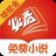必看免费小说 V1.68.4 安卓版